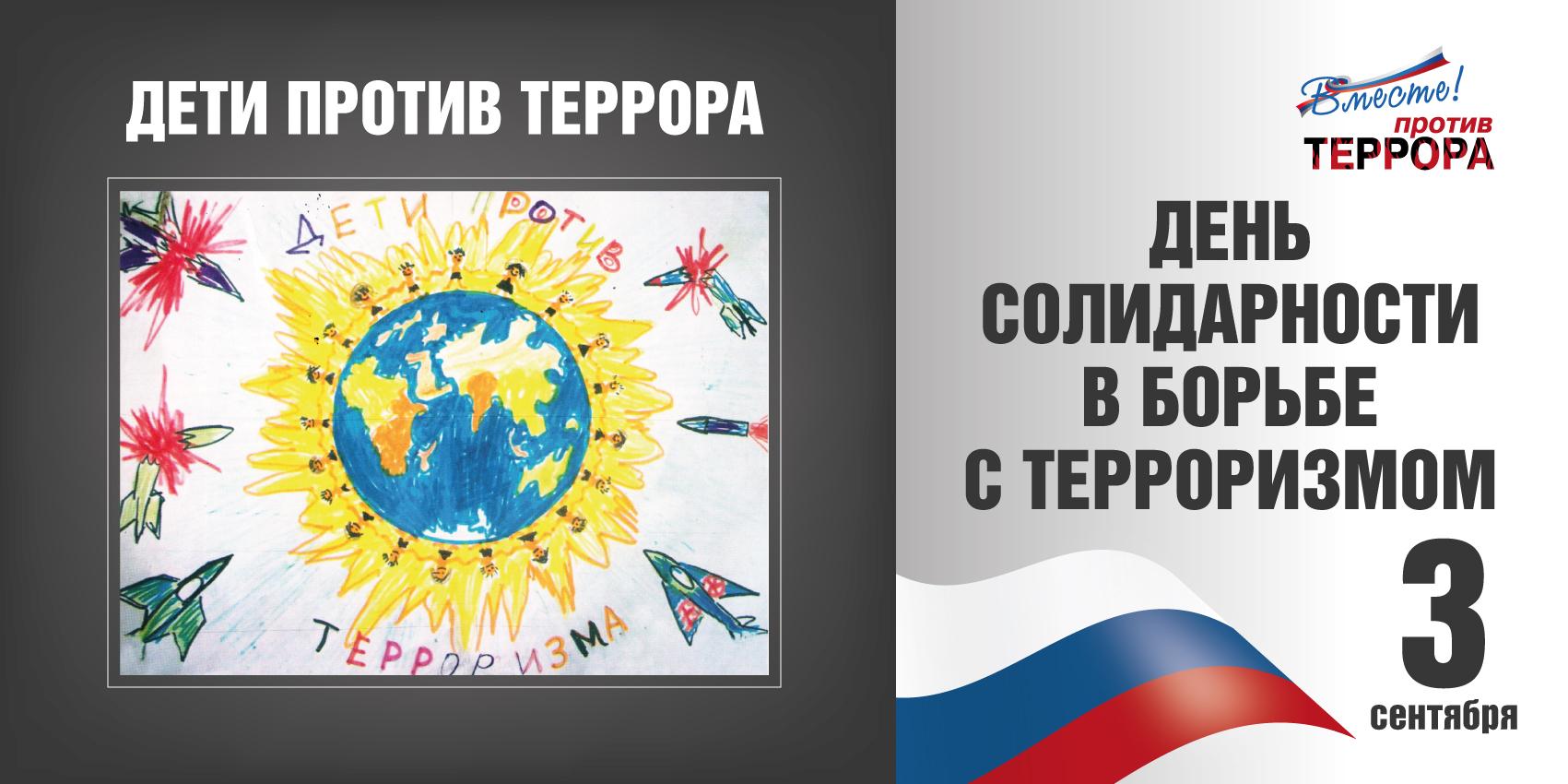 http://sch139.eduworks.ru/main/images/ris08.jpg